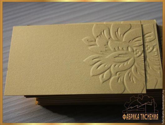 Заготовка для визитки на дизайнерской бумаге, цветок лилия от Фабрики тиснения
