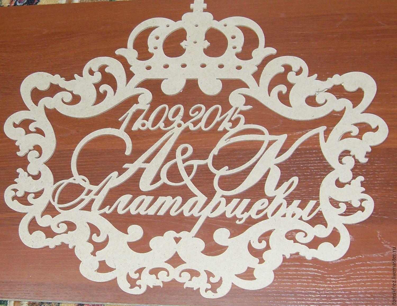 Герб семьи своими руками на свадьбу 84