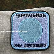 """Субкультуры handmade. Livemaster - original item Нашивка Сталкер -""""Чернобыль"""" (Зона отчуждения) украинская версия. Handmade."""