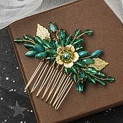 Свадебный салон handmade. Livemaster - original item Emerald wedding comb, small hair ornament in gold. Handmade.