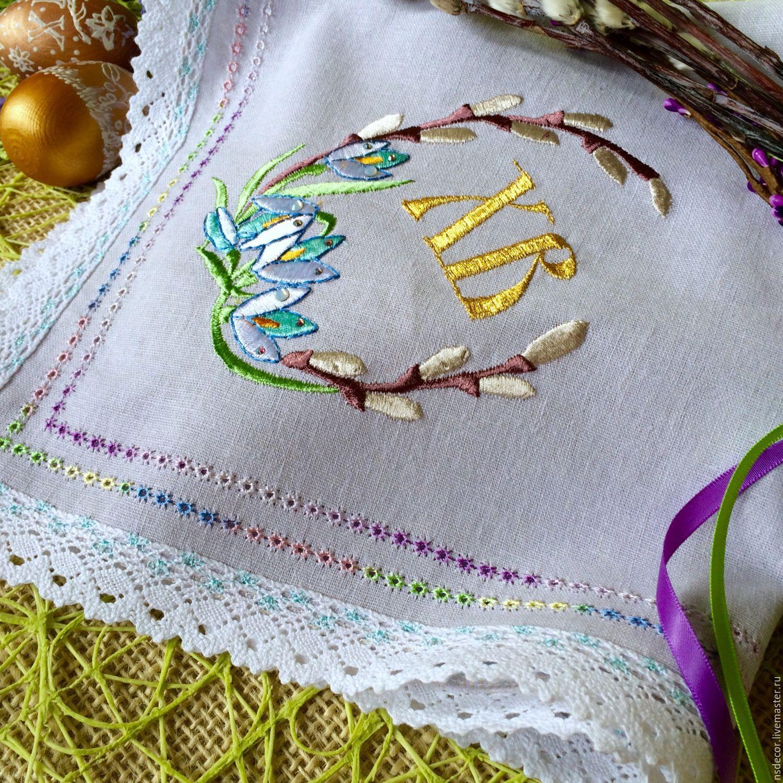 Пасхальные схемы вышивки гладью
