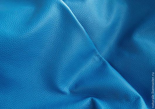 Шитье ручной работы. Ярмарка Мастеров - ручная работа. Купить Натуральная кожа КРС - васильково-синяя, Lapis Blue  синий лазурит. Handmade.