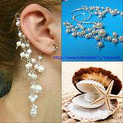 Свадебный салон handmade. Livemaster - original item Ear cuff Treasures of the oceans(cuff pearls,pearl earrings,earrings. Handmade.