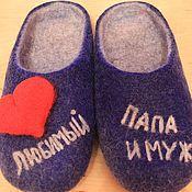 """Обувь ручной работы. Ярмарка Мастеров - ручная работа тапочки мужские """"Любимому..."""". Handmade."""