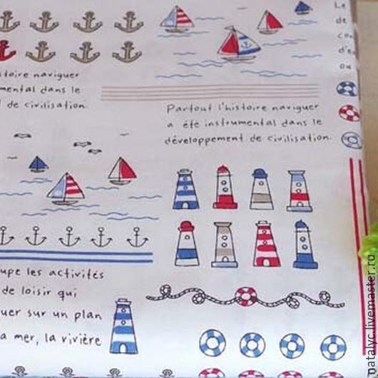Шитье ручной работы. Ярмарка Мастеров - ручная работа. Купить Ткань Морская. Handmade. Ткань, мамины сокровища, ручная работа