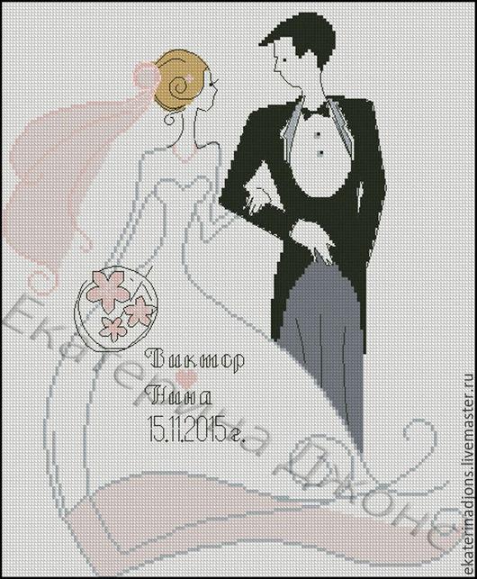 Свадебная метрика. Жених и невеста-3. Авторская схема для вышивки крестом.