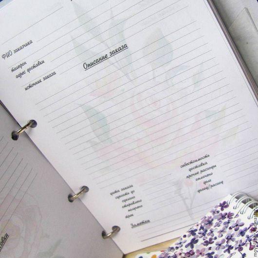 Ежедневники ручной работы. Ярмарка Мастеров - ручная работа. Купить Мой рукодельный планер. Handmade. Комбинированный, планнер, картон