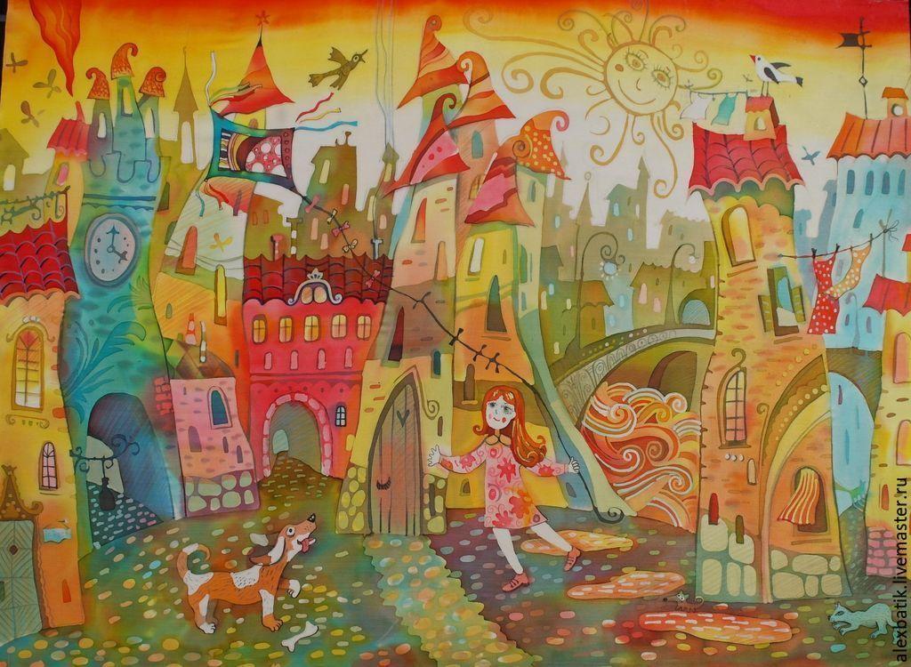 Картинки сказочного города мастеров