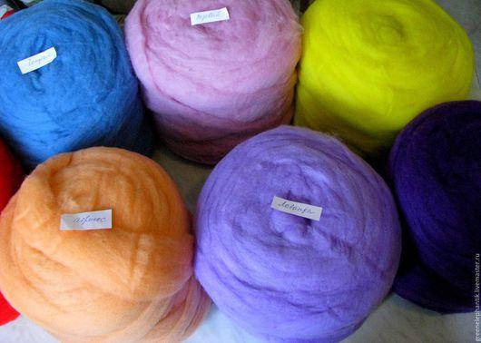 В наличии цвета- фиолетовый, лаванда, розовый (нежный), голубой, абрикосовый ,желтый ,красный