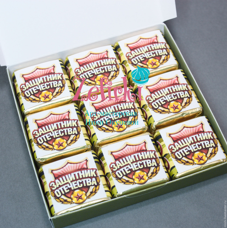 Картинки коробка конфет к 23 февраля своими руками, днем свадьбы