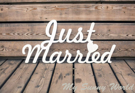 """Подарки для влюбленных ручной работы. Ярмарка Мастеров - ручная работа. Купить Надпись из дерева """"Just married"""". Handmade. Белый"""