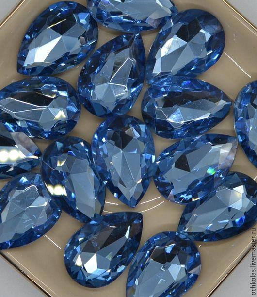 Для украшений ручной работы. Ярмарка Мастеров - ручная работа. Купить Стразы капля 30х20 мм небесно-синий. Handmade.