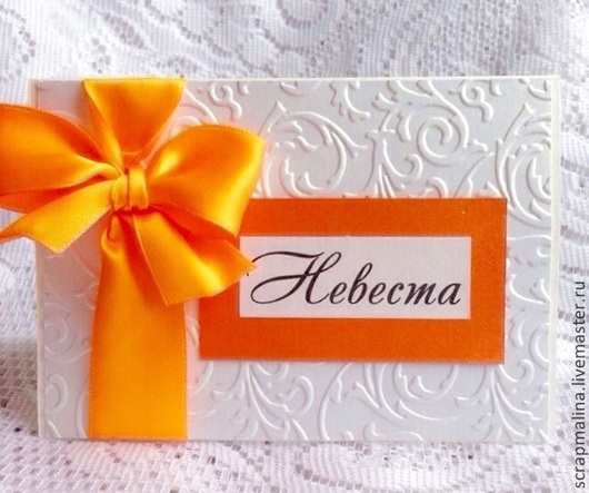 Свадебные аксессуары ручной работы. Ярмарка Мастеров - ручная работа. Купить Рассадочные карточки  2. Handmade. Разноцветный, оранжевый цвет