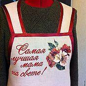 Для дома и интерьера ручной работы. Ярмарка Мастеров - ручная работа Фартук с надписью для мамы, бабушки. Handmade.