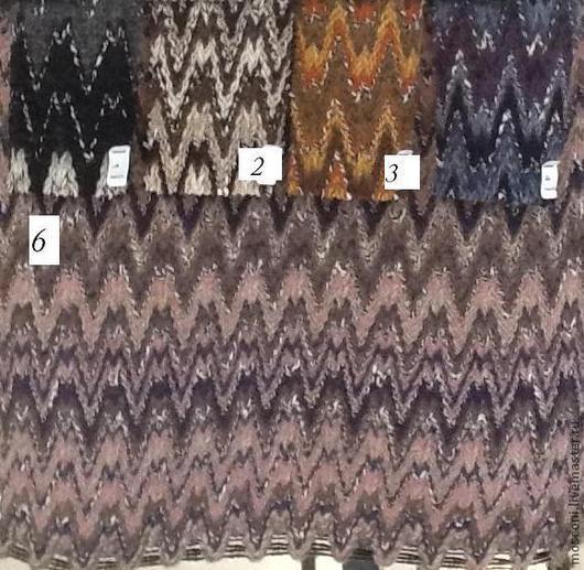 Шитье ручной работы. Ярмарка Мастеров - ручная работа. Купить Трикотаж шерстяной. Три  цвета. Италия. Handmade. Итальянские ткани