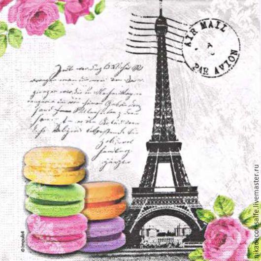 Декупаж и роспись ручной работы. Ярмарка Мастеров - ручная работа. Купить Парижское печенье (1331188) 33х33 салфетка для декупажа. Handmade.