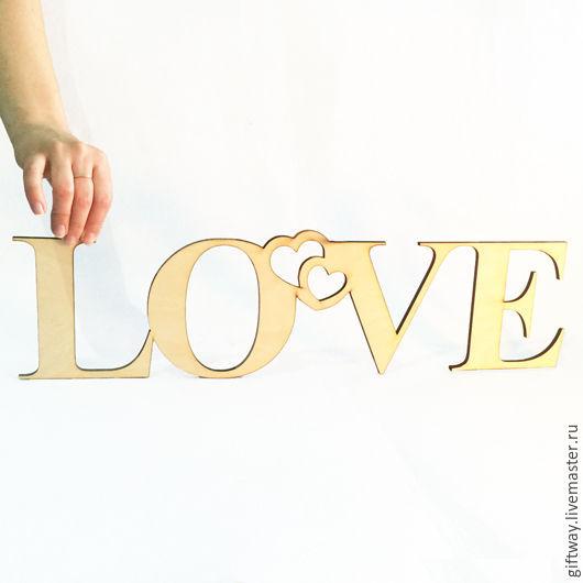 """Интерьерные слова ручной работы. Ярмарка Мастеров - ручная работа. Купить Слово из дерева """"Love"""". Handmade. Бежевый, слова для декора"""