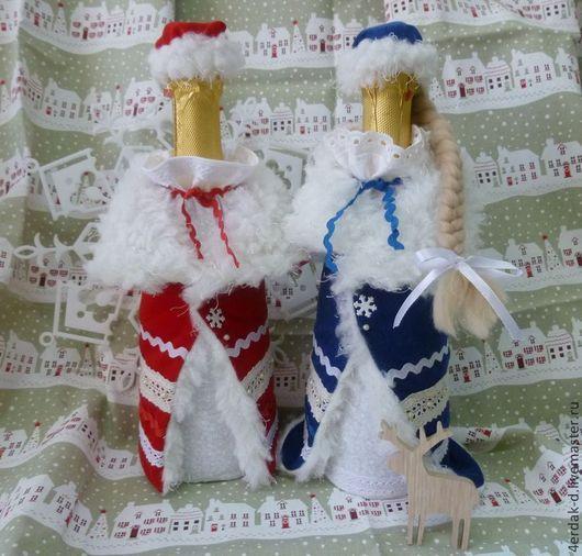 Наряды на игристое `Дед Мороз и Снегурочка`.