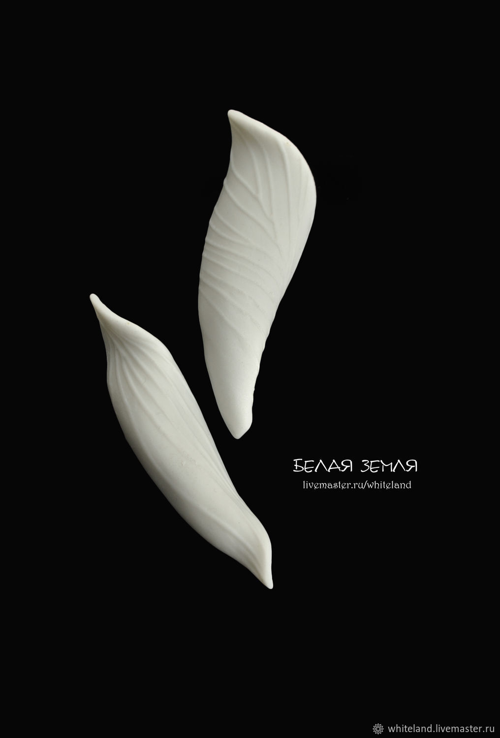 Set of porcelain brooches from the 'Touch' series . Wabi', Brooches, Nizhneangarsk,  Фото №1