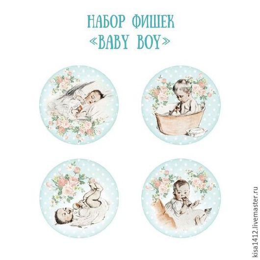 Артикул 59295 Baby Boy