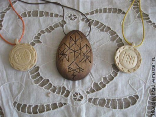 Обереги, талисманы, амулеты ручной работы. Ярмарка Мастеров - ручная работа. Купить Жизнь в яйце. Handmade. Бежевый