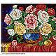 """Вышивка ручной работы. Ярмарка Мастеров - ручная работа. Купить Набор для вышивки бисером """"Букет роз"""". Handmade. цветы"""