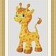 """Вышивка ручной работы. Ярмарка Мастеров - ручная работа. Купить Схема для вышивки крестиком """"Маленький жираф"""". Handmade."""