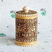 """Русский стиль handmade. Livemaster - original item Берёзовый туесок для чая """"Цветы"""" 8х12. Туес из бересты. Подарок маме. Handmade."""