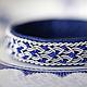 Синий шведский саамский браслет ручной работы с плетением из оловянно-серебряной нити и шелковым шнуром.