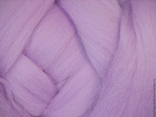 Валяние ручной работы. Ярмарка Мастеров - ручная работа. Купить Шерсть для валяния меринос 18 микрон цвет Лаванда (Lavender). Handmade.