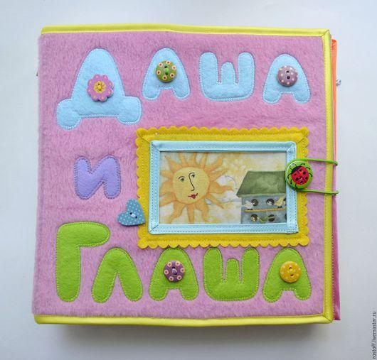 Развивающие игрушки ручной работы. Ярмарка Мастеров - ручная работа. Купить Книжка для девочки от 1,5 лет. Handmade.