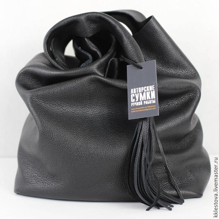 bag leather shoulder bag black bag string bag shopper t shirt bag, Sacks, Moscow,  Фото №1