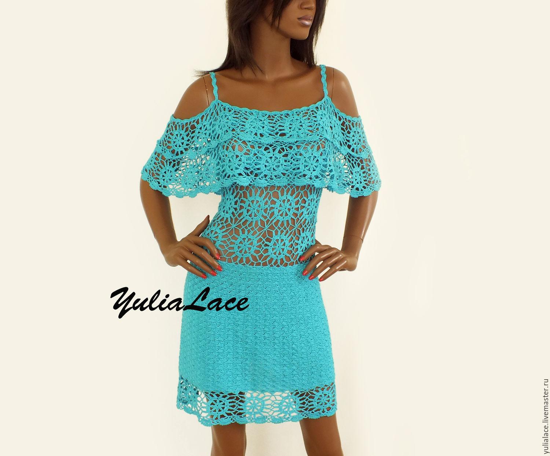 Вязаные летние платья доставка