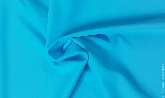 Шитье ручной работы. Ярмарка Мастеров - ручная работа. Купить Бифлекс матовый Италия (голубой). Handmade. Бифлекс, спортивные ткани