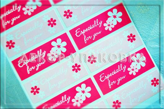 """Упаковка ручной работы. Ярмарка Мастеров - ручная работа. Купить Наклейка """"Розовые сны"""", 12 штук. Handmade. Розовый, бирка"""