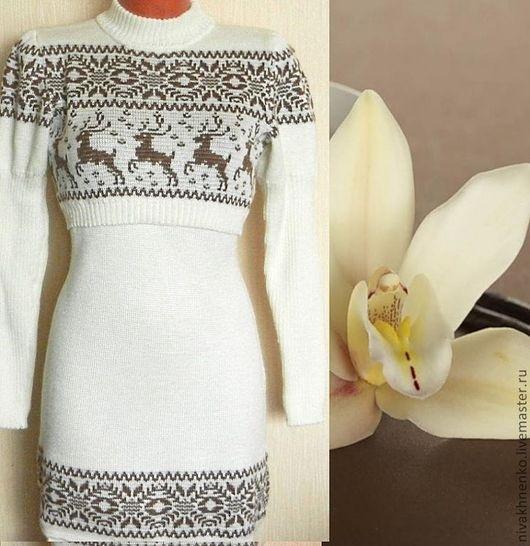 Для будущих и молодых мам ручной работы. Ярмарка Мастеров - ручная работа. Купить Платье вязаное с норвежским орнаментом и оленями для кормления Ваниль. Handmade.