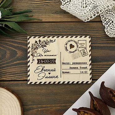 Свадебный салон ручной работы. Ярмарка Мастеров - ручная работа Приглашения на свадьбу Открытка, из дерева. Handmade.