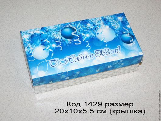 Коробочка код 1429  размер 20х10х5.5 см