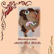 """Схемы для вязания ручной работы. Ярмарка Мастеров - ручная работа Мастер-класс по вязанию крючком """"Верблюд Йося"""". Handmade."""