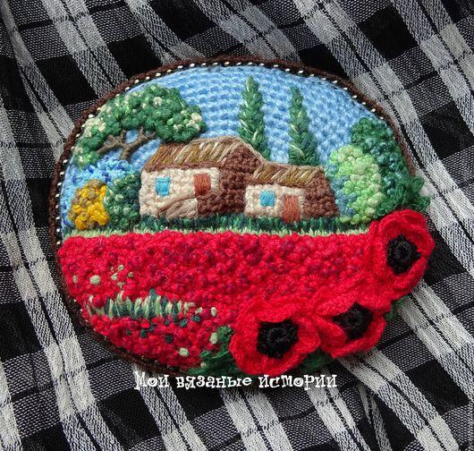 Мy crochet stories, необычная брошь, брошь для души, вышитая брошь, брошь с вышивкой, вязаная брошь, оригинальное вязаное вышитое украшение