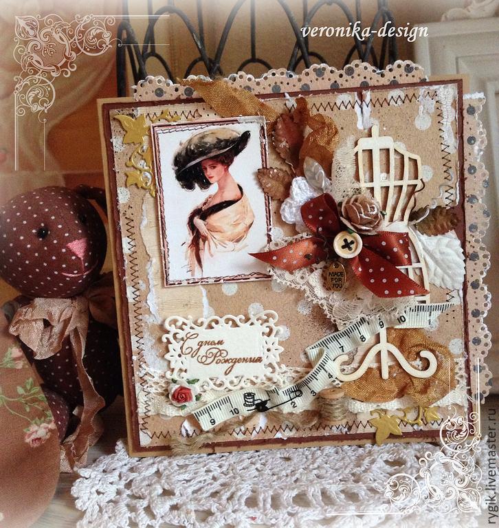 День, открытки с днем рождения для рукодельницы