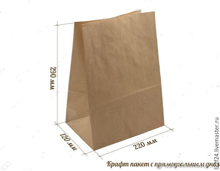 PACKAGE PAPER KRAFT, Packages, Moscow, Фото №1