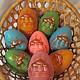 """Подарки на Пасху ручной работы. Мыло сувенирное """"Пасхальные яйца"""".. Soap by Natali. Ярмарка Мастеров. Мыло ручной работы"""