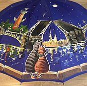 Зонт с росписью- Коты в Петербурге