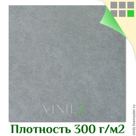 Бумага (картон) 210х210 мм, плотная бумага в листах, 300 г/м2, серый