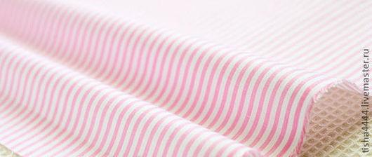 Шитье ручной работы. Ярмарка Мастеров - ручная работа. Купить Розовая полоска. Handmade. Ткани, ткань для творчества, ткань для рукоделия