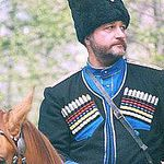 Виталий Абрамов (koneshornik) - Ярмарка Мастеров - ручная работа, handmade
