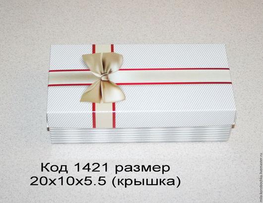 Коробочка код 1421  размер 20х10х5.5 см
