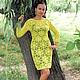 """Платья ручной работы. Ярмарка Мастеров - ручная работа. Купить Платье """"Лимонный изыск"""". Handmade. Лимонный, вязанное крючком платье"""