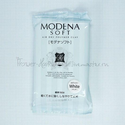 Материалы для флористики ручной работы. Ярмарка Мастеров - ручная работа. Купить Modena Soft Clay (Модена Софт)японская самозатвердевающая глина. Handmade.